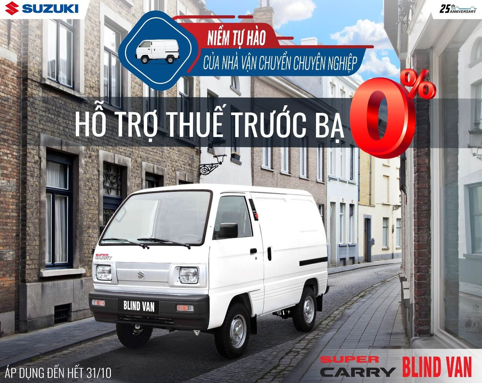 SUZUKI CARRY BLIND VAN